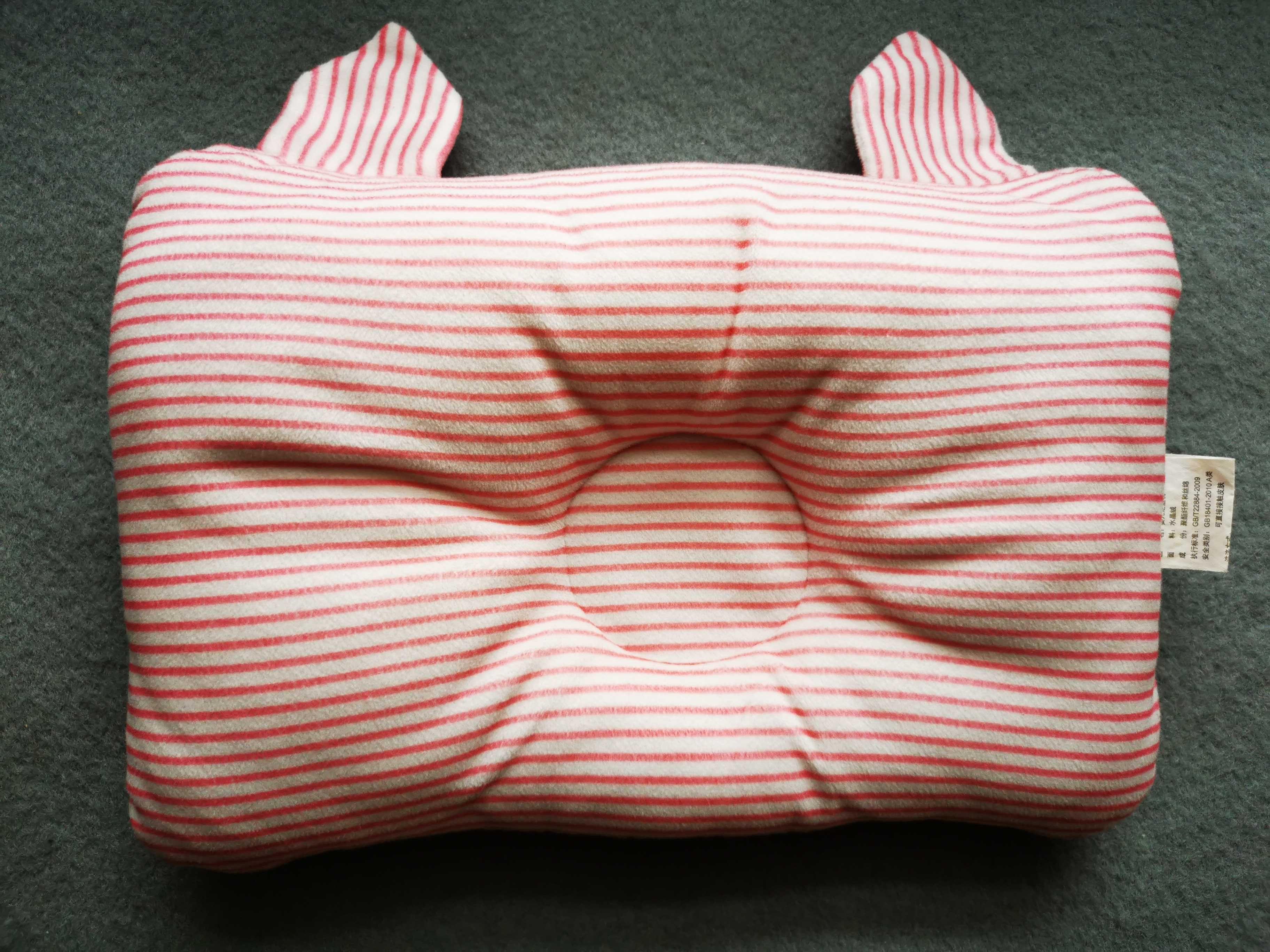 Poduszka korekcyjna