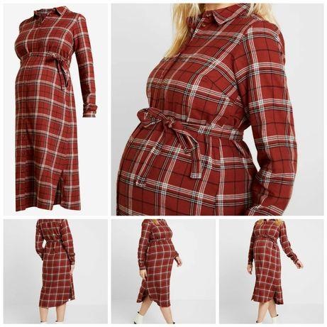 Sukienka ciążowa Mamlicious