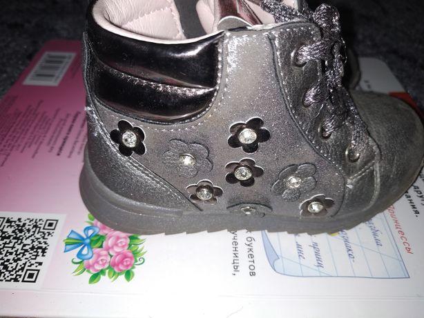 Продам ботиночки на дівчинку