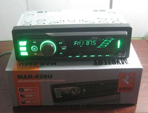 Автомагнитола Mystery MAR-828U (новая, магазин)
