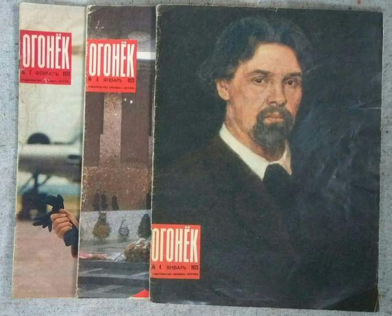 Журналы Огонёк 1973,1961,1963гг