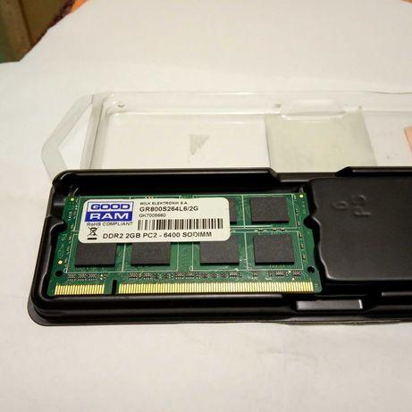 Оперативна пам'ять Goodram SODIMM DDR2-800 2048MB PC2-6400