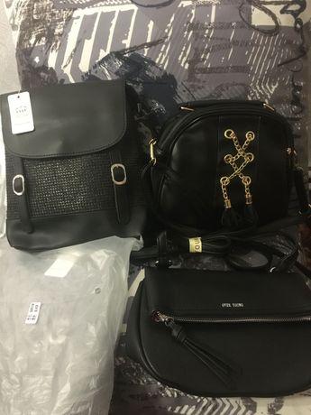 Крутая стильная сумка- рюкзак