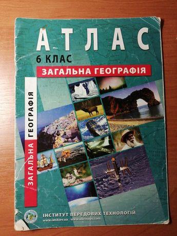 Атлас 6 клас, географія