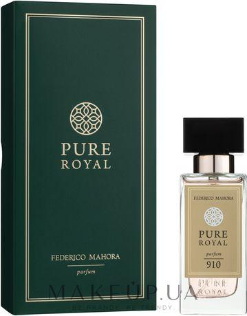 Pure Royal Unisex парфуми Аромат Maison Francis Kurkdjian Bacca