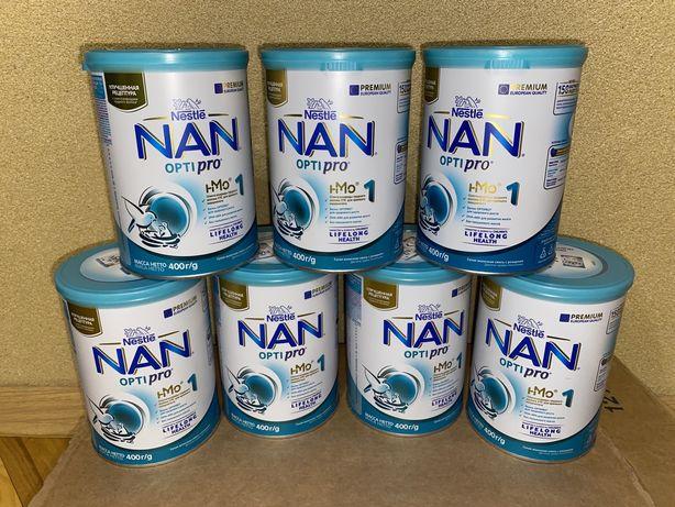 Молочна суміш NAN optipro 1
