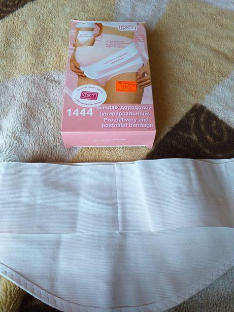 Pas ciążowy 2 w 1 przed i poporodowy 46