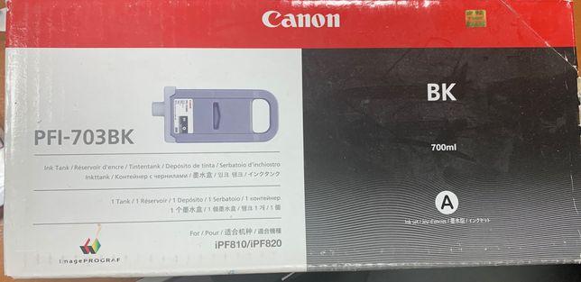 Toner do druku Canon