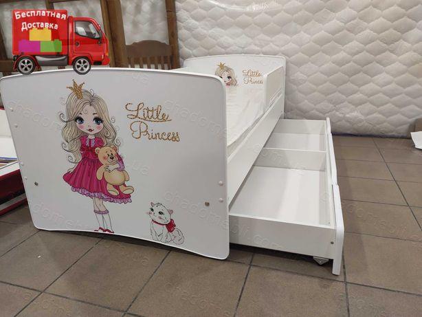 Детская Кровать / Кровать для Ребенка /Кроватка для Девочки Рассрочка