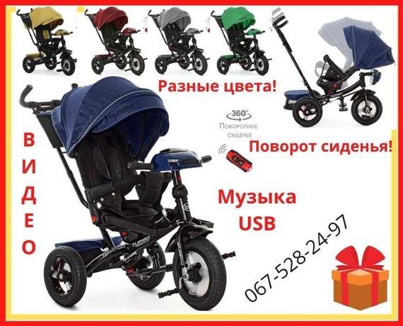 Детский трехколесный велосипед коляска с ручкой РОЗНИЦА ОПТ КИЕВ