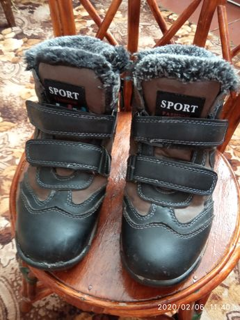 Зимние сапожки для мальчика