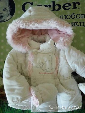 Курточка для девочки до года