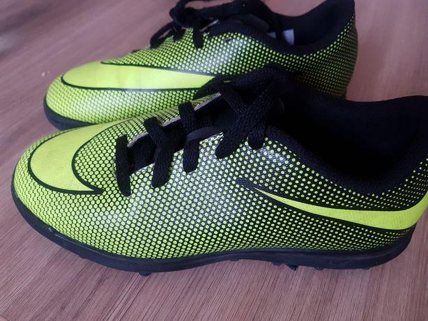 Turfy chłopięce Nike