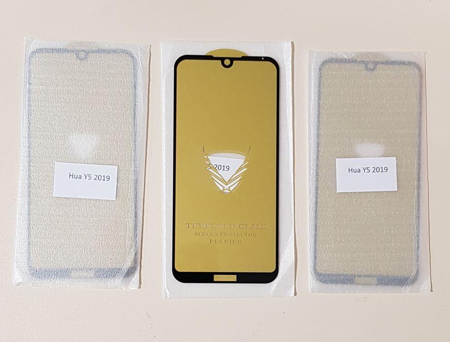 Защитное стекло 5D9D Huawei Y5 Y6 2019 Y8p honor8s 8a P smart S Z 2021 Кривой Рог - изображение 1