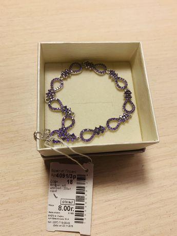 Серебрянный браслет 18 см самый красивый