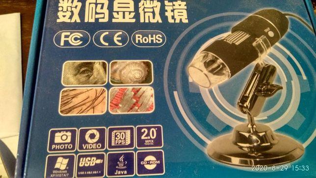 Продам электронный (USB) микроскоп.