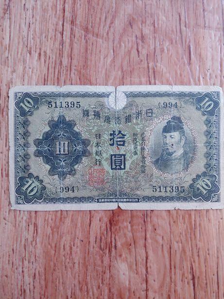 банкнота 10 йен 1930 год Япония