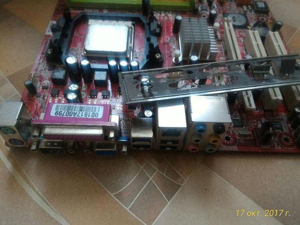 Материнка+Процессор+Память Есть 775,АМ2+,754,АМ3