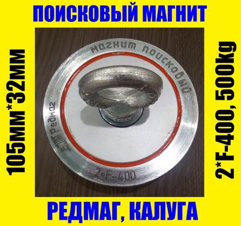 МЕГА РАСПРОДАЖА СКЛАДАᐉ Поисковый неодимовый магнит РЕДМАГ F400 +ТРОС