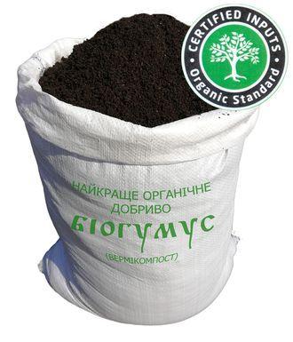 Удобрение экологическое, органическое биогумус (вермикомпост) 30кг.