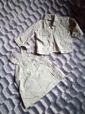 Komplet spódnica&kurtka 74 Coccodrillo