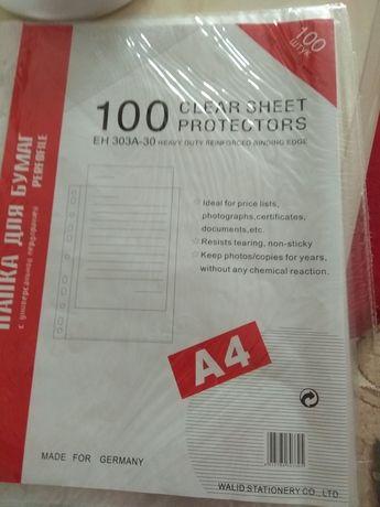 Бумага А-4, листы А4, папки, папки б/у, файлы, ксерокопия, тетради