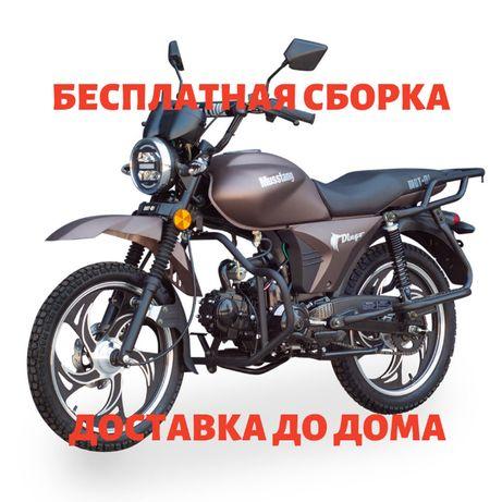 В наличии. Обновленная модель Мопед Musstang МТ125 DINGO