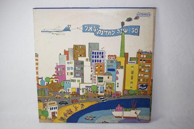 Disco Triplo - Musicas de Israel - 1978 - O melhor dos últimos 30 anos