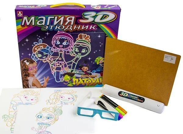 Доставка для рисования от 3-х лет 3D Magic Toys с 3д эффектом и очками