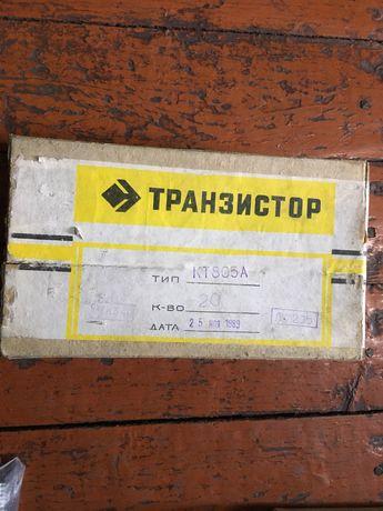 Транзисторы КТ 805а новые в коробке 20шт