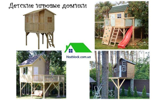 Детский игровой домик на ножках деревянный из дерева для площадки