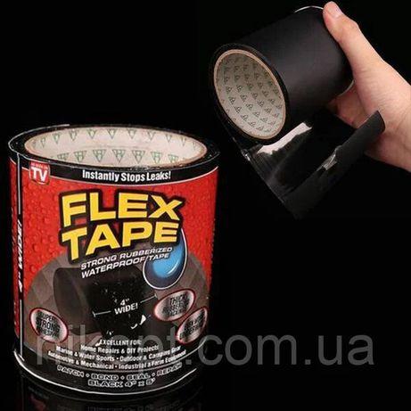 Прочная, прорезиненная, водонепроницаемая лента Flex Tape 10х150 см