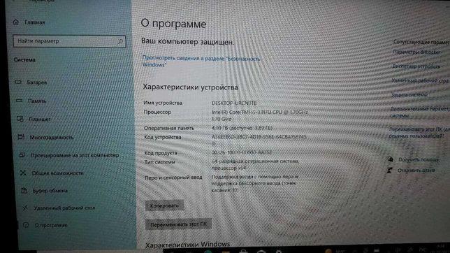 """Microsoft Surface Pro 10.6"""" Tablet PC Intel i5-3317U 1.70GHz (4)"""