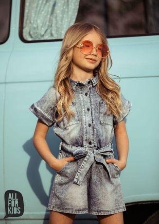 All for Kids kombinezon jeansowy