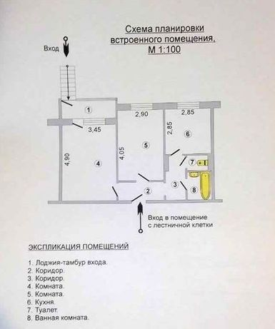 2 к. квартира под бизнес или жилье. АО. Левый