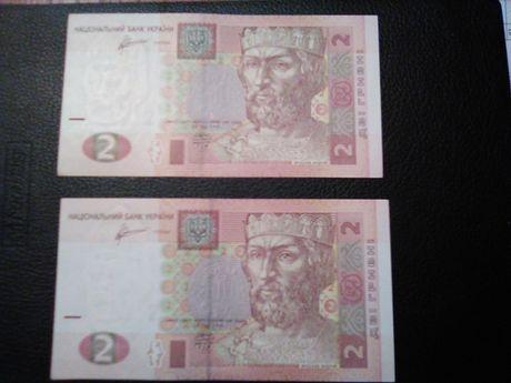 Денежный Магнит Счастливая Купюра 2 грн.гривні номер 1980 - 1983