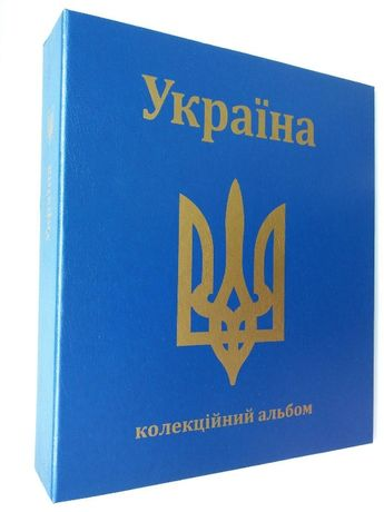 Альбом-каталог для разменных банкнот Украины с 1991г. (купоны/карбован