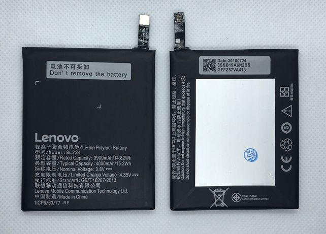 Батарея Акумулятор АКБ Lenovo BL234 A5000/P70/P90/Vibe P1m