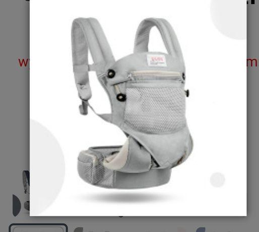 Nosidło ergonomiczne UUMU