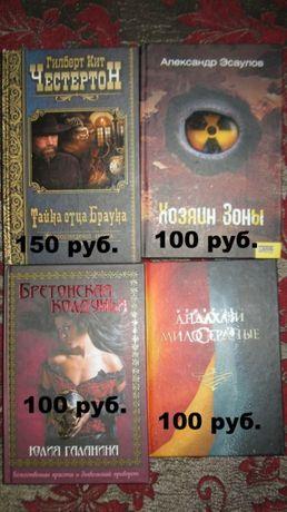 Детективы, мистика, приключения.