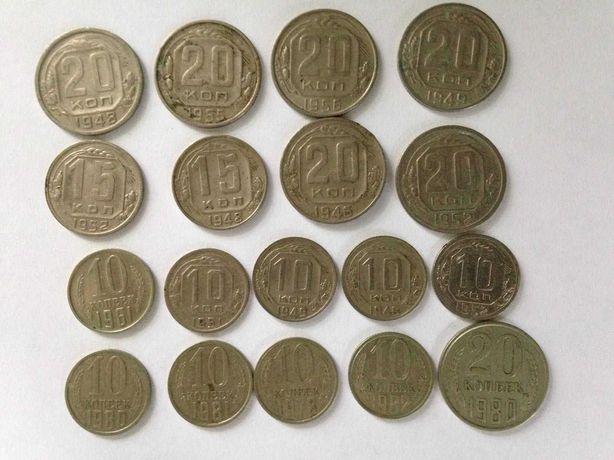 монеты СССР,дореформы,20 копеек 1946,1948,1949,1955,10 копеек 1951