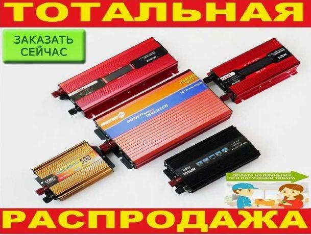 Преобразователь тока инвертор 12v-220v | 24v-220v | 300-12000W