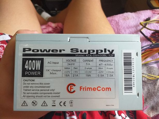 Блок питания Power Supply 400W