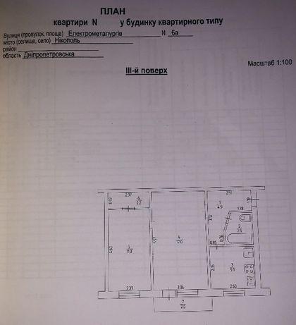 Двухкомнатная квартира центральный рынок (Електрометалургів)