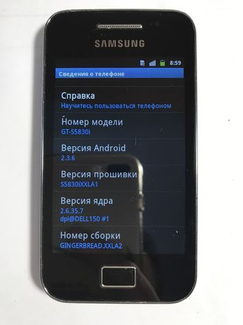 Samsung GT-S5830i