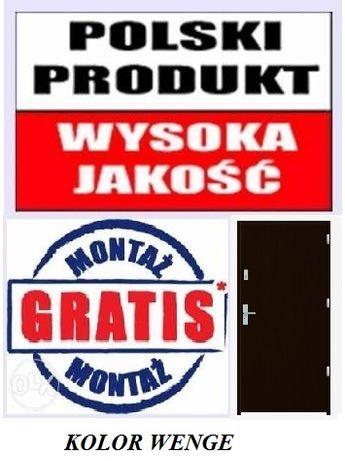 Polskie drzwi do mieszkań w bloku z gwarancją! Kolor wenge