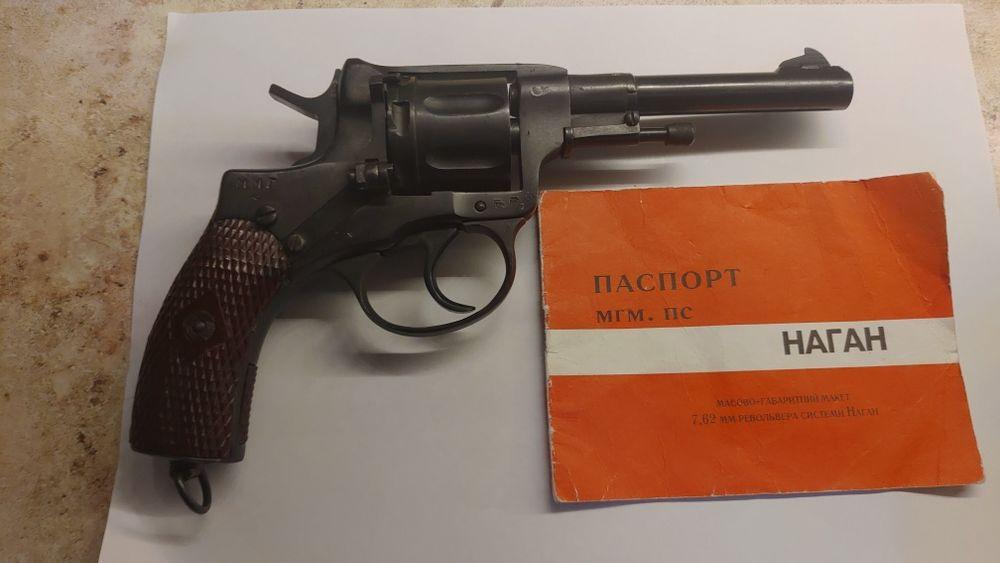 ММГ Наган револьвер 1939 год Киев - изображение 1