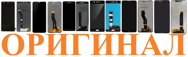 Модуль Дисплей Nokia 3 2 3.1 5 7 2.1 6.1 5.1 6 4.2 8.1 7.1 8 2.2 Plus