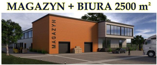 Biura + Hala Magazynowa magazy 2500m2 DK1 Czechowice-dziedzice Bielsko
