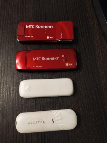 3G модеми продаються тільки комплектом
